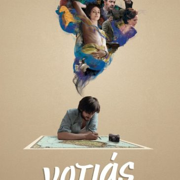 Greek Film – Notias/Νοτιάς